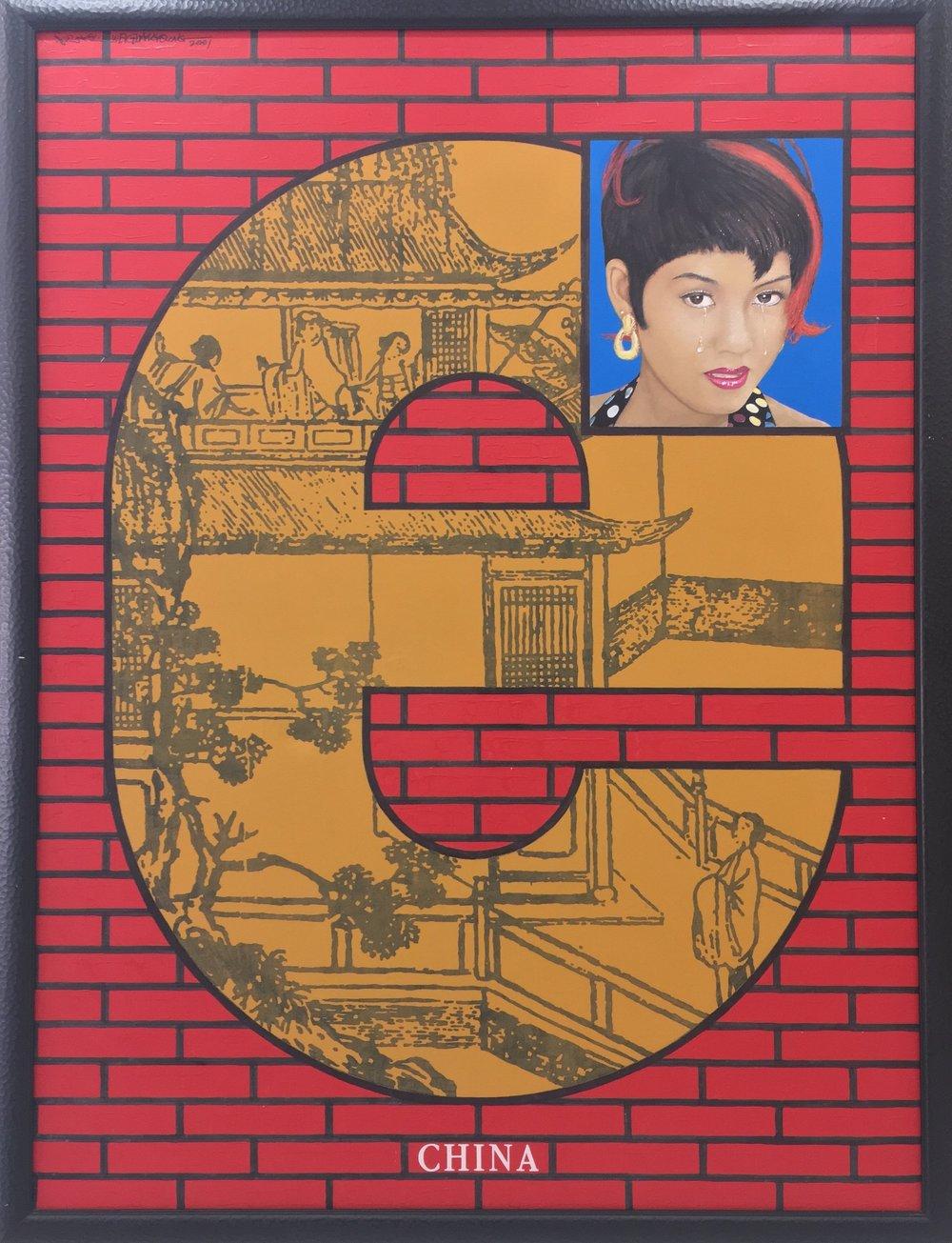 Wei Guangqing  Redwall Painting 2