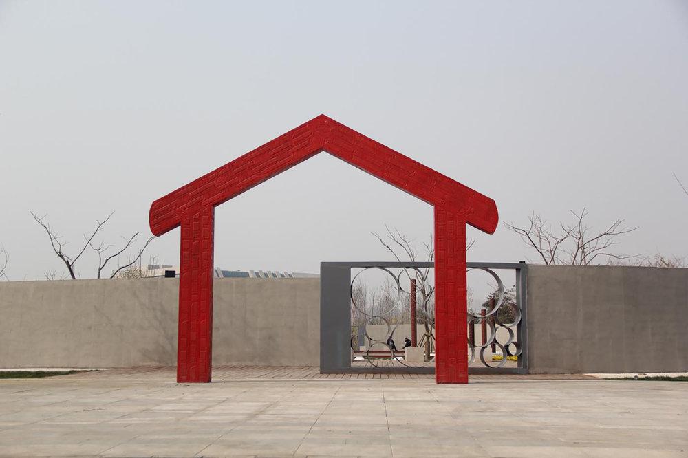 7 Tangshan.jpg