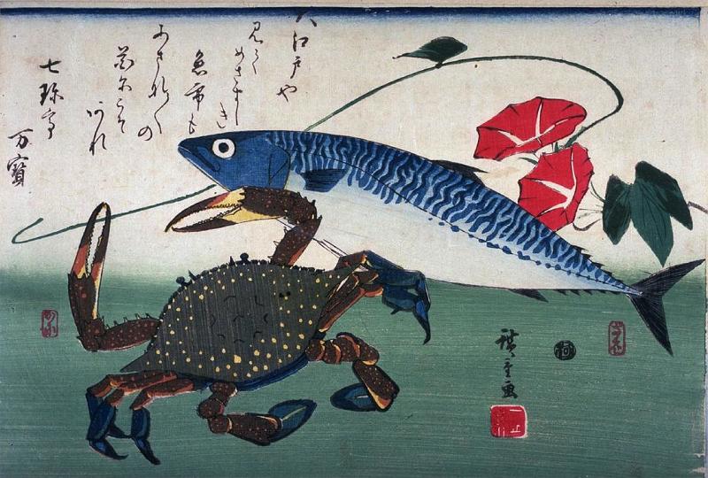 151 0327-Hiroshige.png