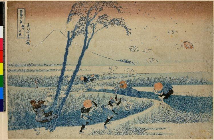 521 Hokusai.jpg