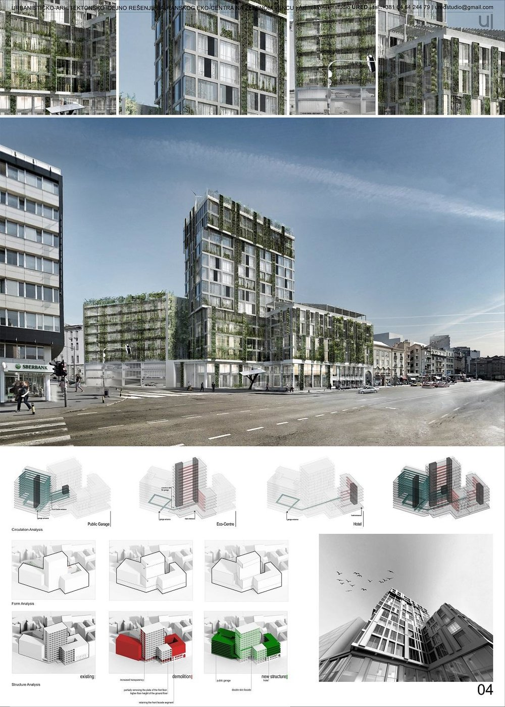2nd-prize-architectural-competition.jpg