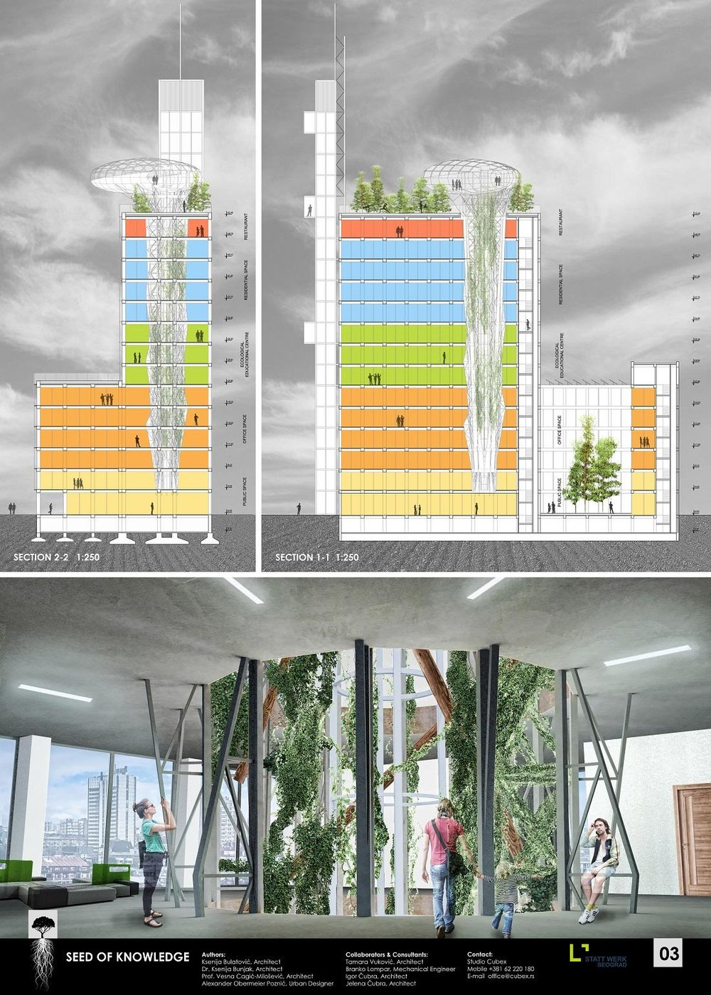 8th-finalist-architectural-competition.jpg