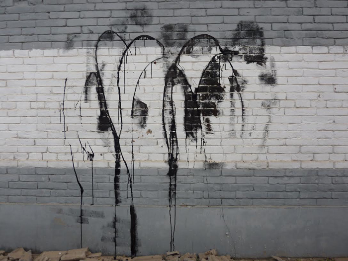 Beijing Wasteland Wall Ink on Brick and Rice Paper, 2013