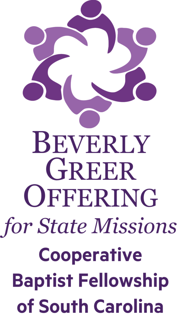 Beverly Greer Offering Logo - For bulletins and printed or web materials