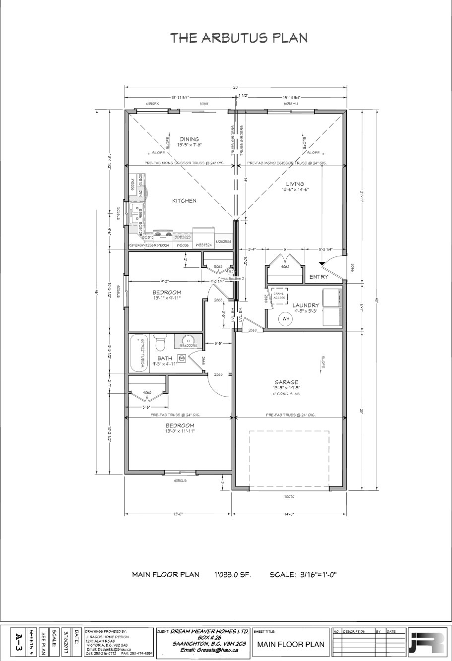 Arbutus - 1033 SQ FT