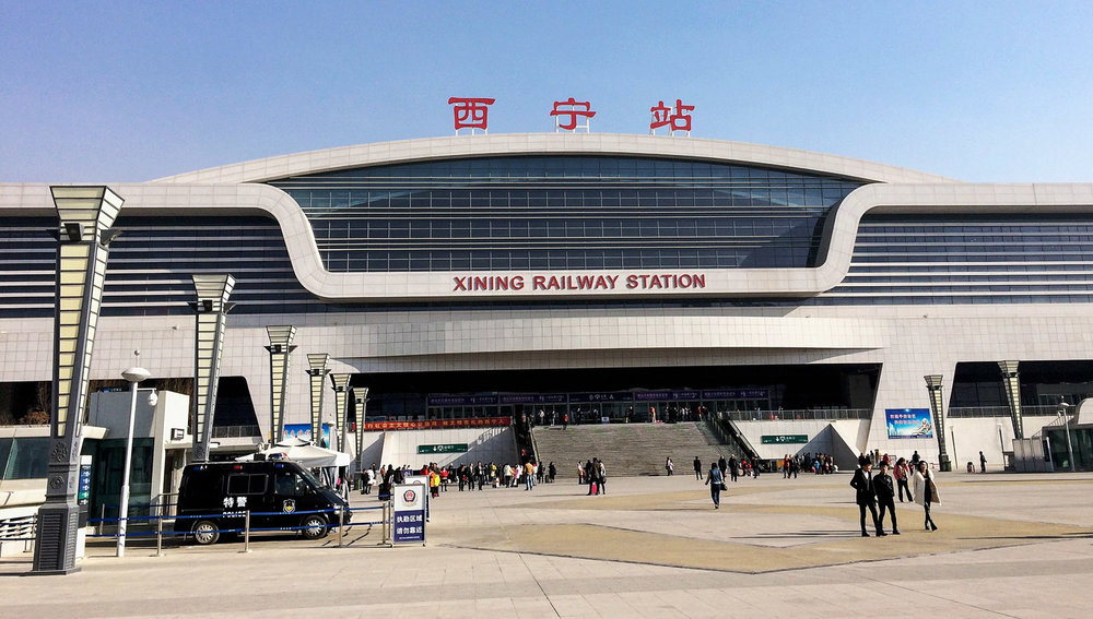 Xining's modern railway station in Qinghai province.   Image:     中国