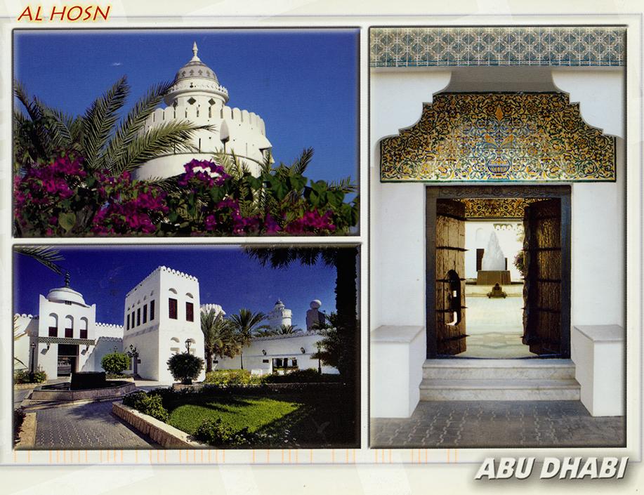 Kara (Abu Dhabi, United Arab Emirates)
