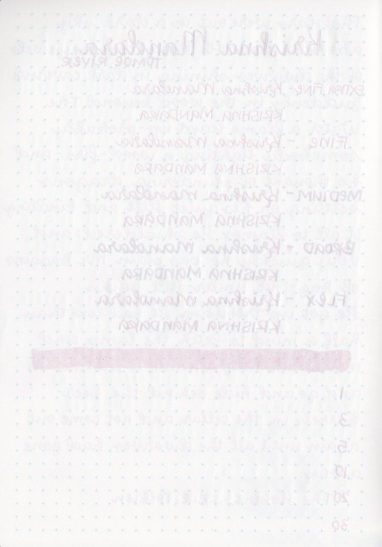 KMandara - 10.jpg