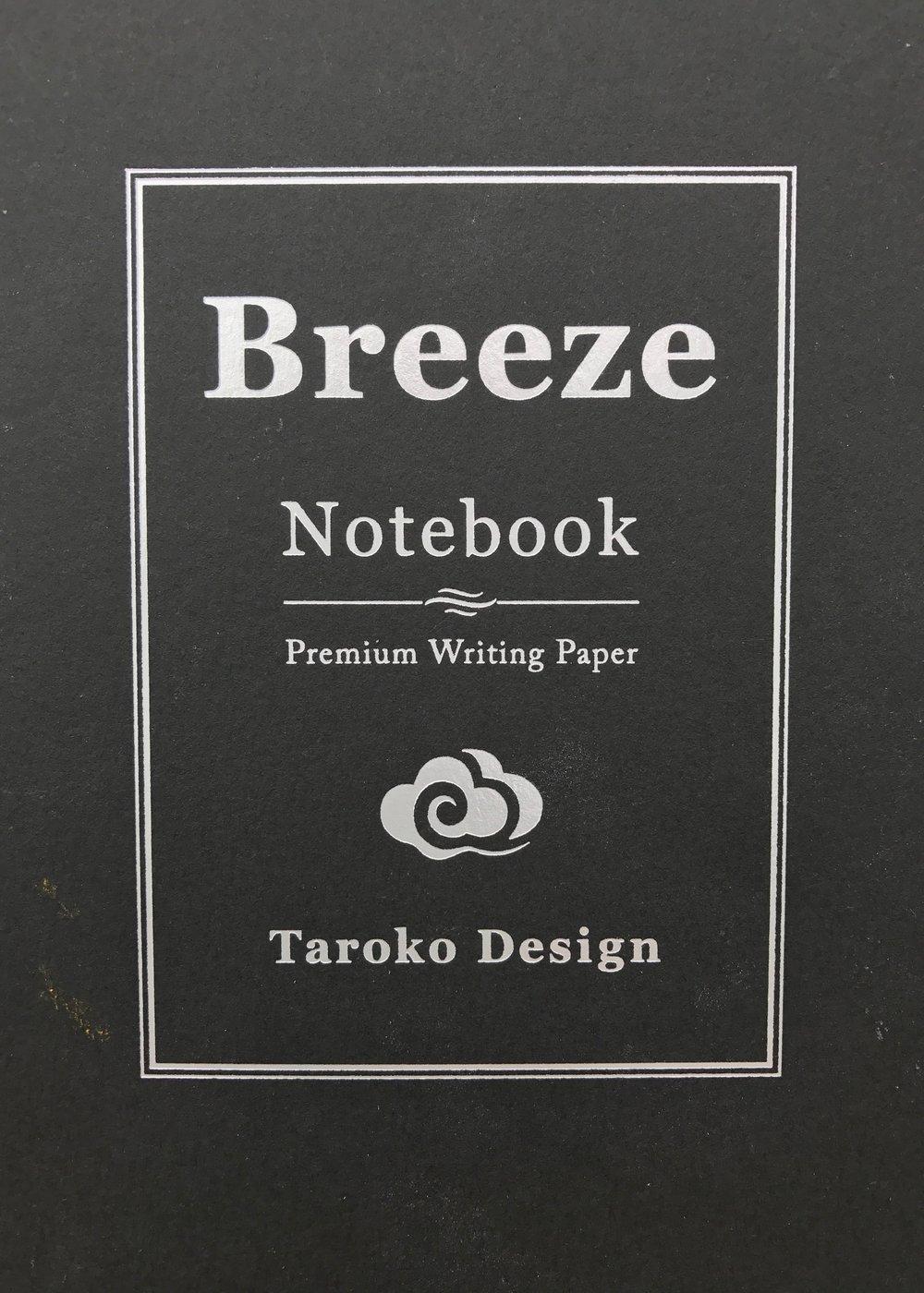 TarokoBreeze - 5.jpg
