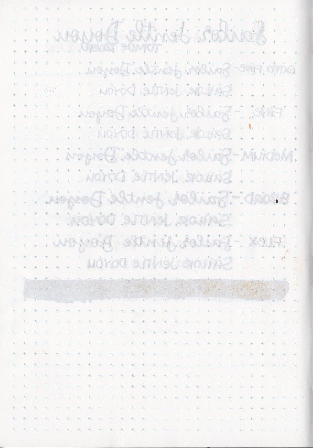 SJDoyou - 9.jpg