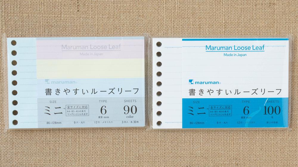 index-cards-5.jpg