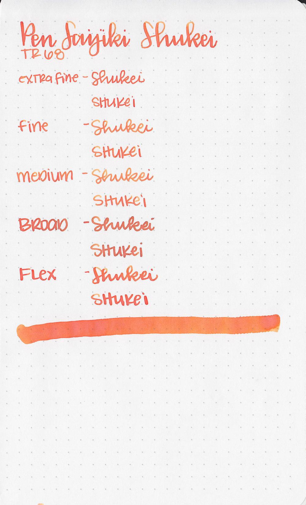 ps-shukei-7.jpg