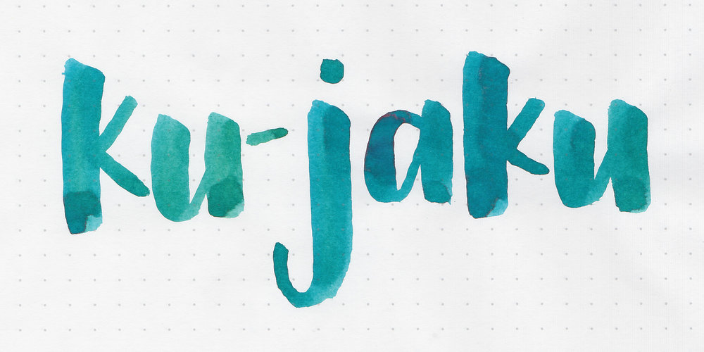 pi-ku-jaku-2.jpg