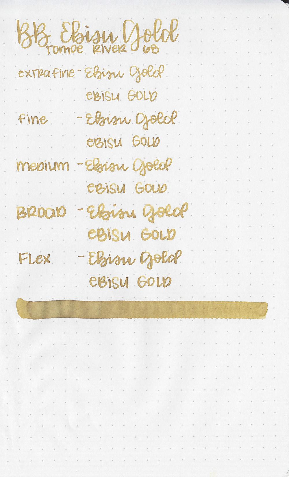 bb-ebisu-gold-7.jpg