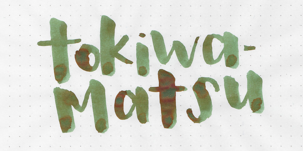 sj-tokiwa-matsu-2.jpg
