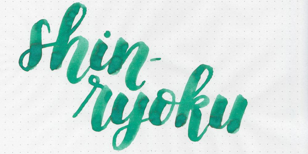pi-shin-ryoku-2.jpg