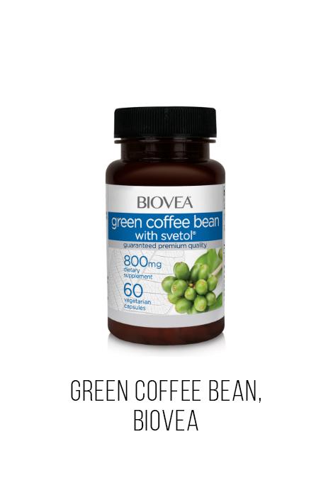 green-coffee-biovea.jpg