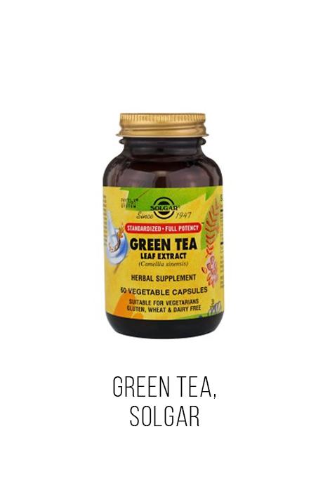 green-tea-solgar.jpg