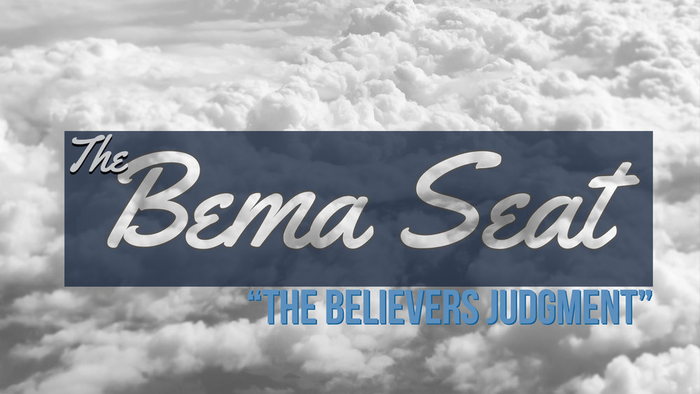 The Bema Seat.jpg