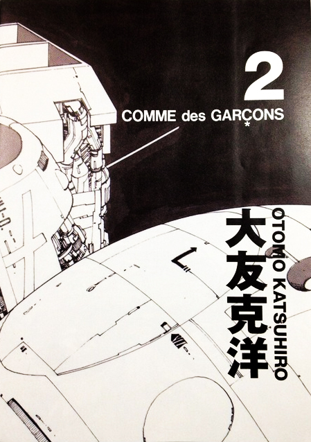 CDG Poster IV.jpg