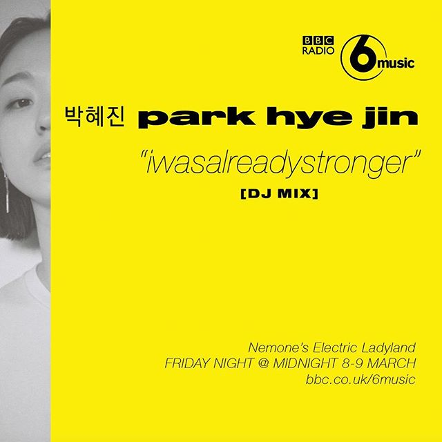 박혜진 park hye jin is one of our favorite humans and doing it large on International Women's Day with a guest DJ mix on @bbc6music in the UK Friday night on @nemonemetaxas show - lock in from midnight UK time! She is also being featured all over MUSIC in Japan & Korea & in some of the biggest electronic & indie worldwide @applemusic playlists right now so get around 'em!