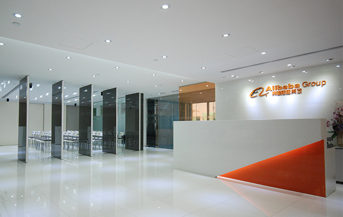 Alibaba  Causeway Bay, 26,000 sq. ft.