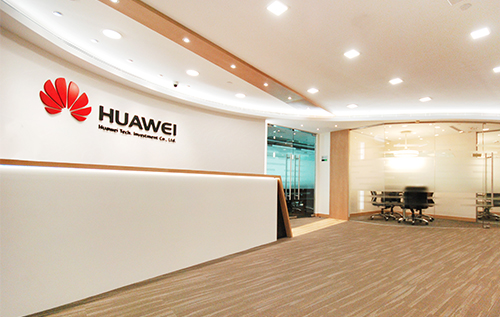 Huawei  Tsim Sha Tsui, 70,000 sq. ft.
