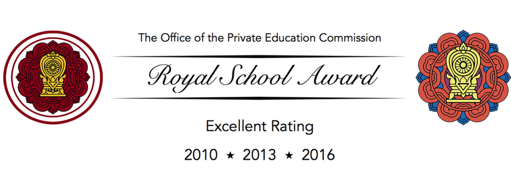 royal school award image.png