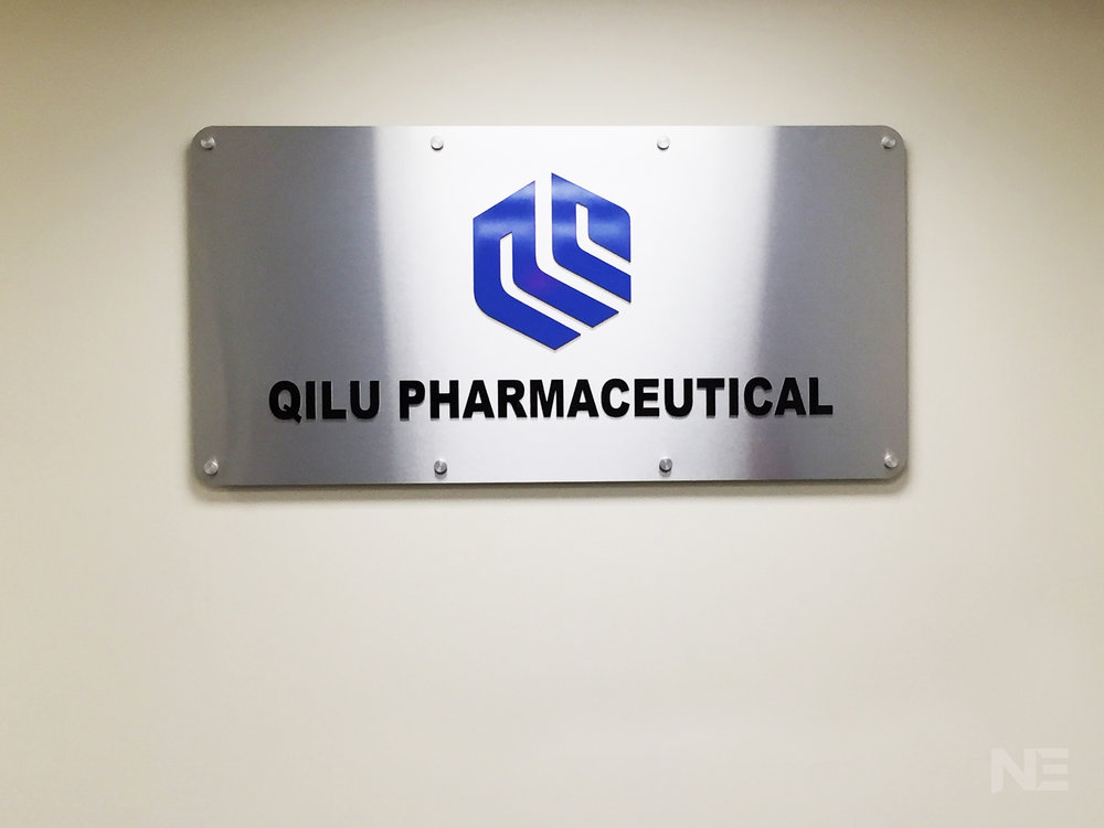 Qilu Pharmaceutical