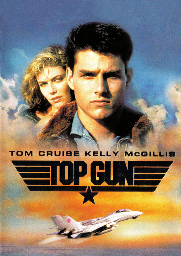 new top gun release date