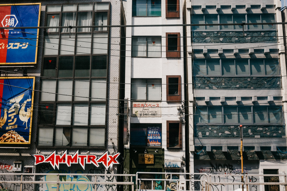 Akihabara Tokyo Japan street tall buildings