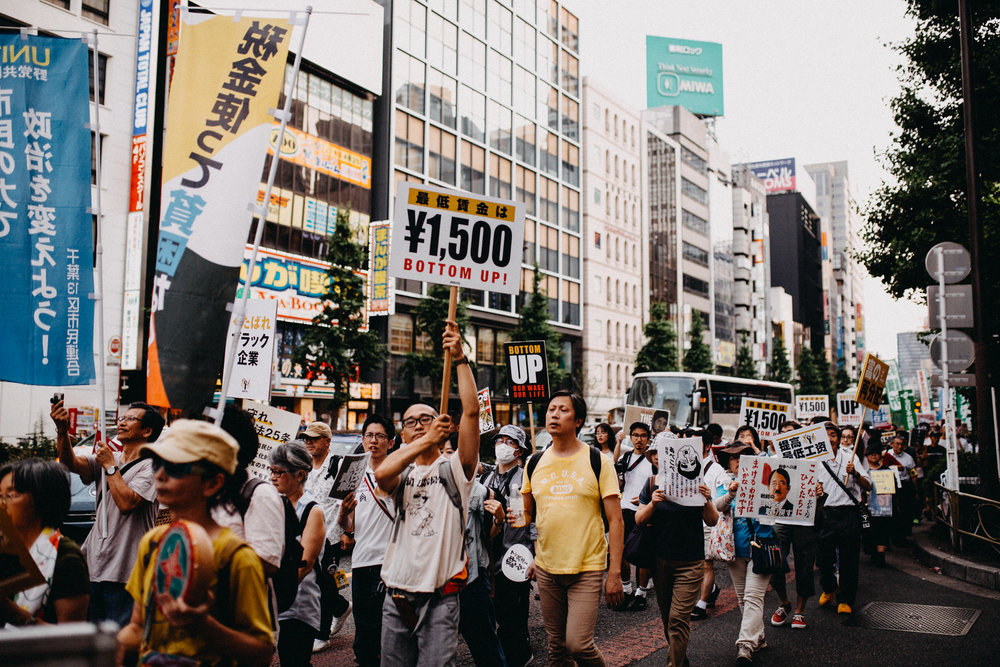 A protest for a rise in minimum wage in Shinjuku Tokyo Japan