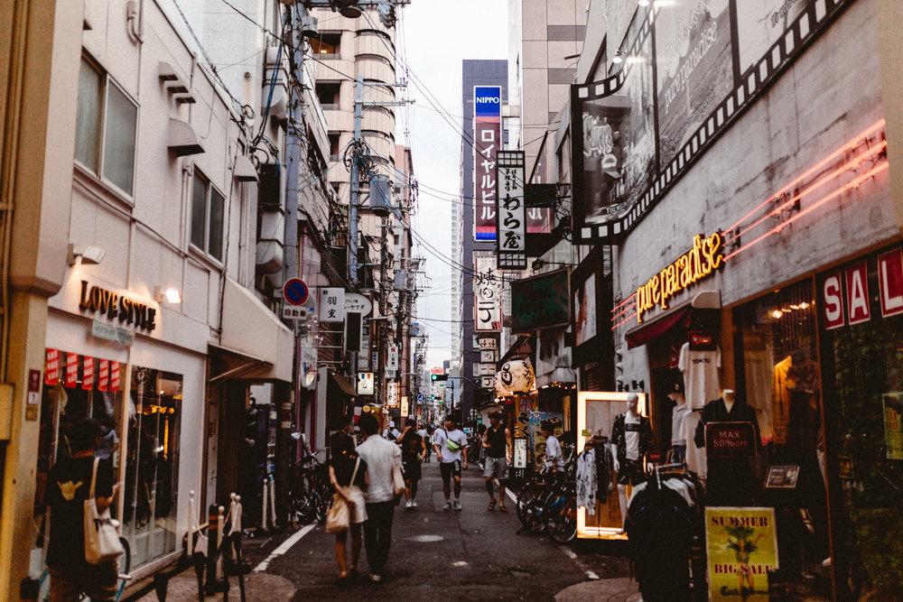 Osaka Japan Street Photography Travel.jpg