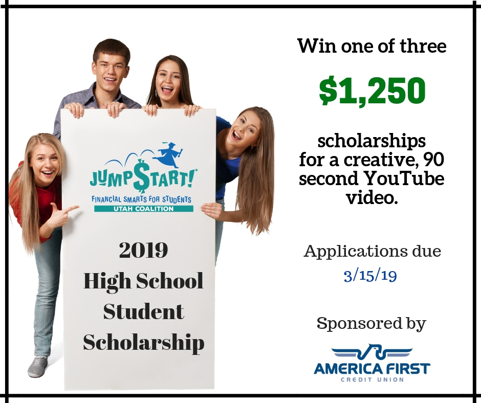 Spring 2019 High School Scholarship .jpg