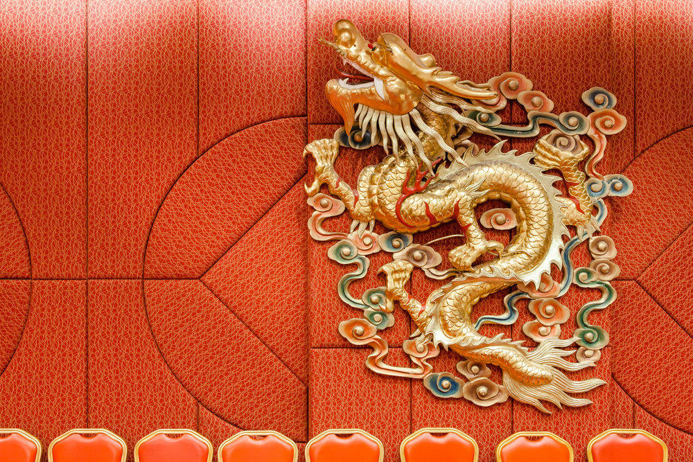 about_dragon.jpg