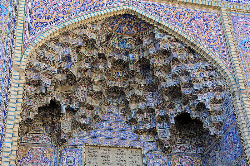 Nasir-ol-Malk Mosque AKA the Pink Mosque in Shiraz, Iran. Image Source:  Wikimedia Commons