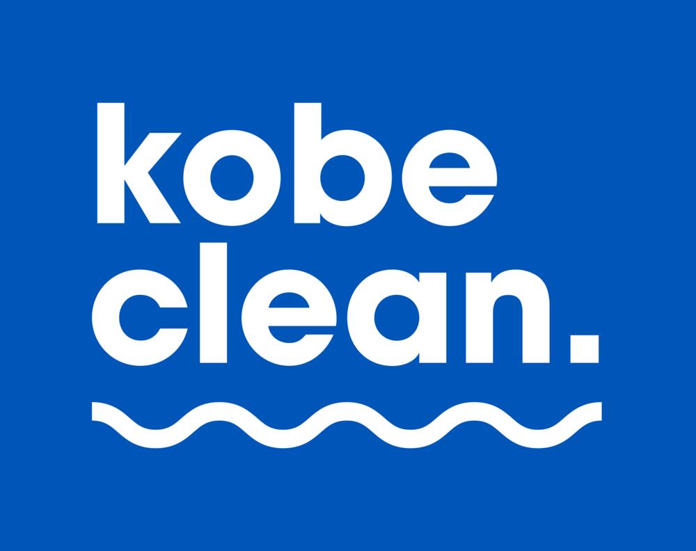 KobeClean-Logo.png