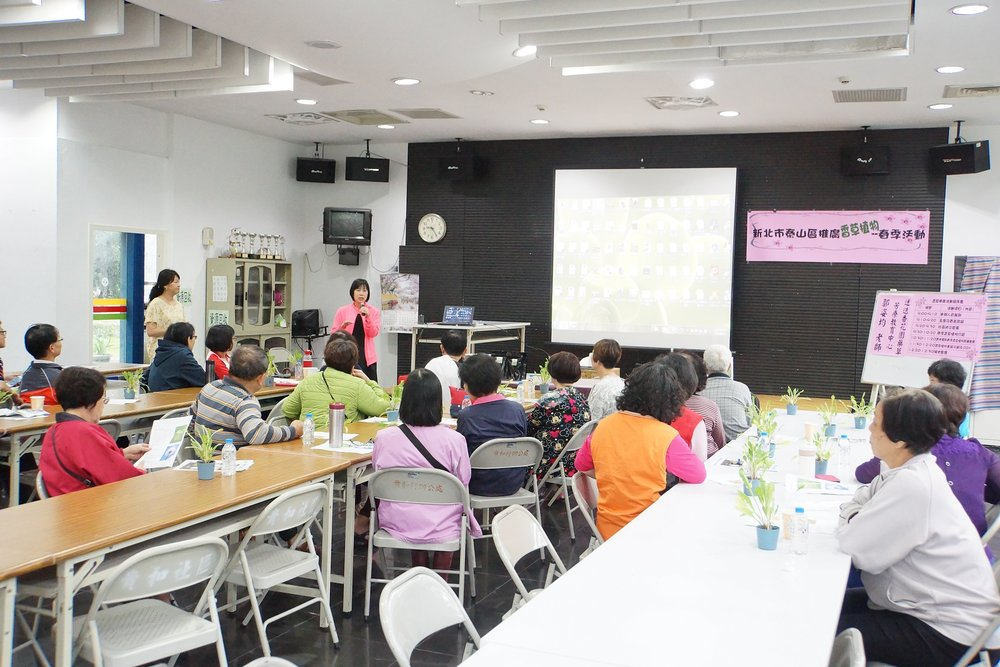 熱心推動香草教育的泰山區區長