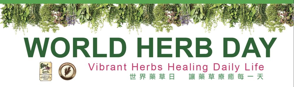 world herb day_ erica kuo