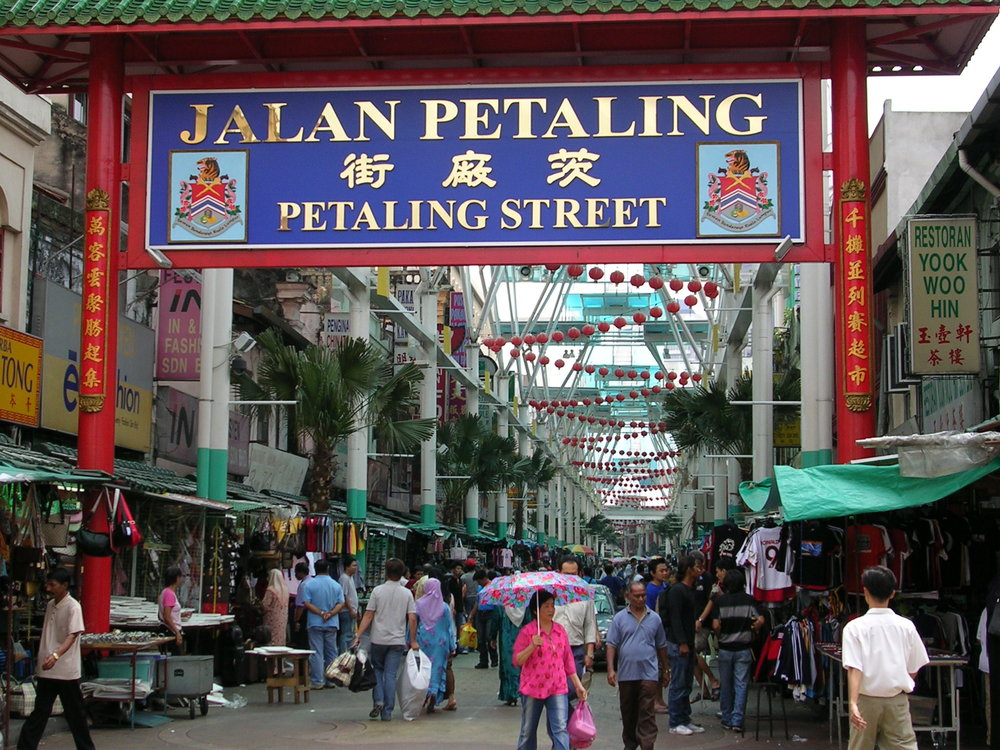 PetalingStreet.NewTown