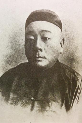 Keong Saik Road was named after Tan Keong Saik, a Chinese merchant. *Photo credit: Song Ong Siang
