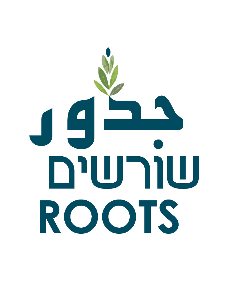 Friends of Roots