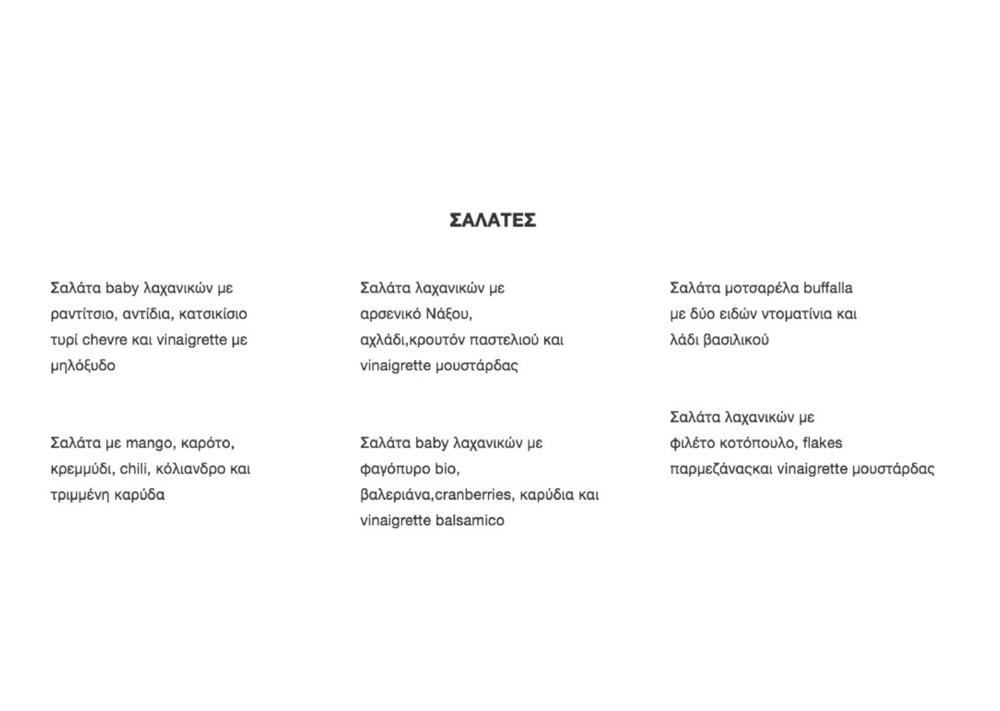 new menu prosopa-01.png