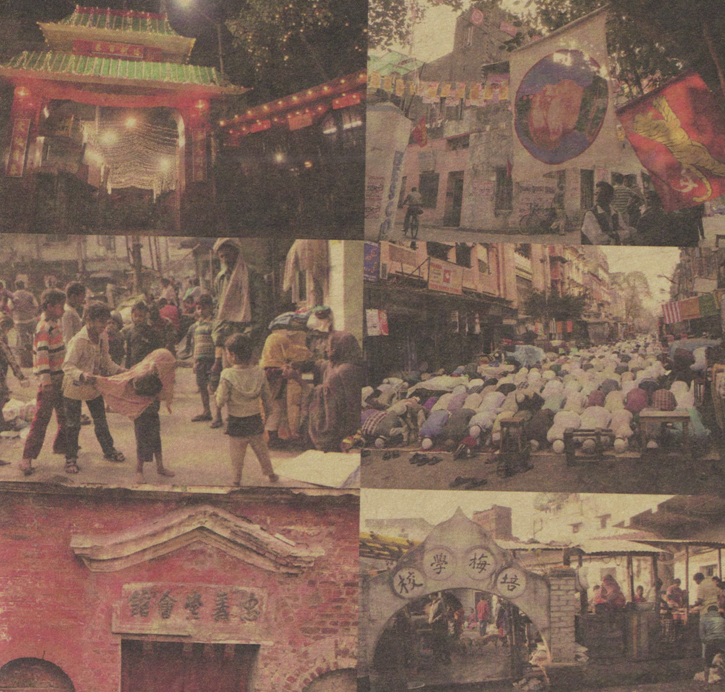 城市邊界內頁4.png