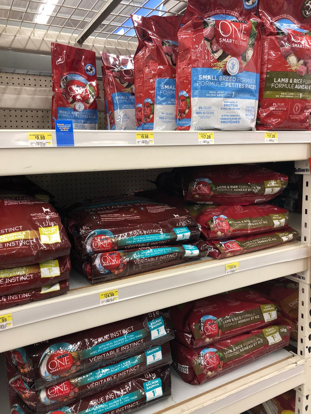 You can find PURINA ONE® at your local walmart in the pet food aisle!
