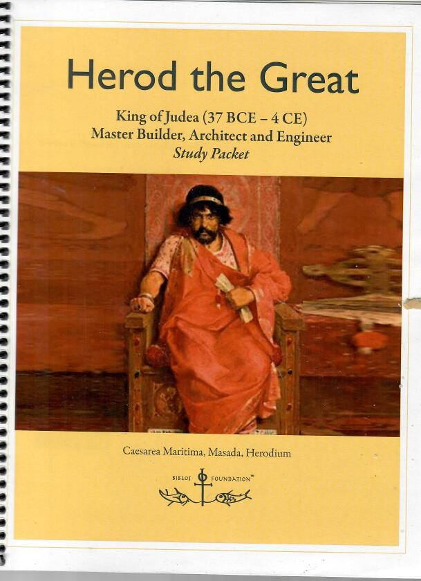Herod+the+Great++from+Biblos+.jpg