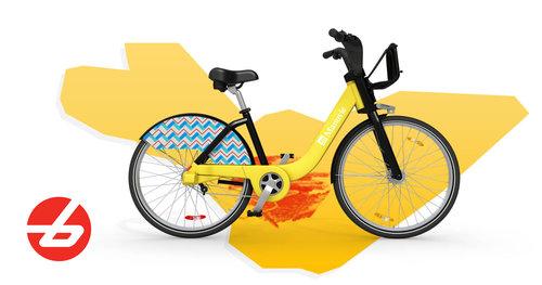 Des vélos BIXI de la collection spéciale 375e ouvriront ledéfilé! -