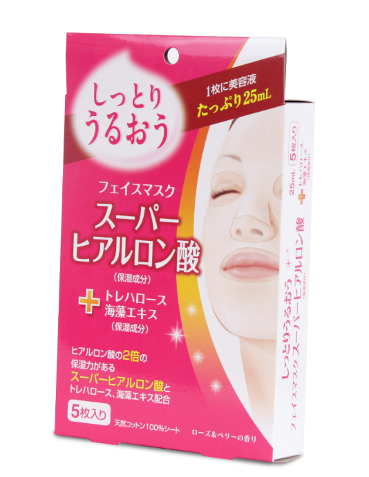 marine-collagen-box.png
