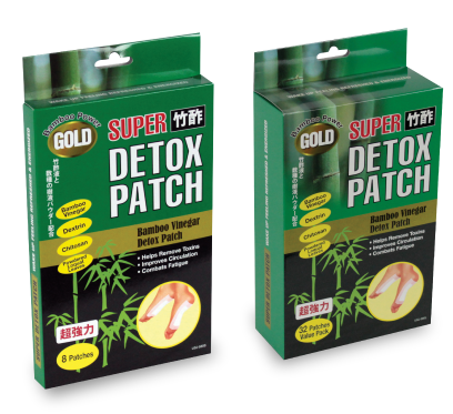 detox-patch-gold-boxes.png