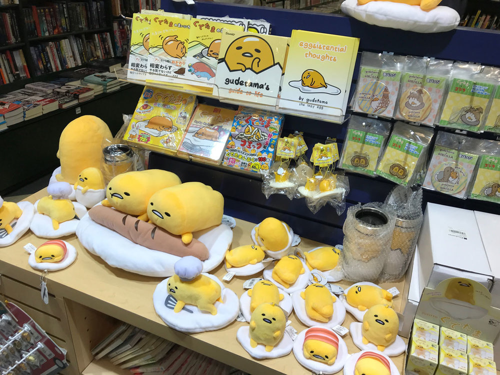 Gudetama display
